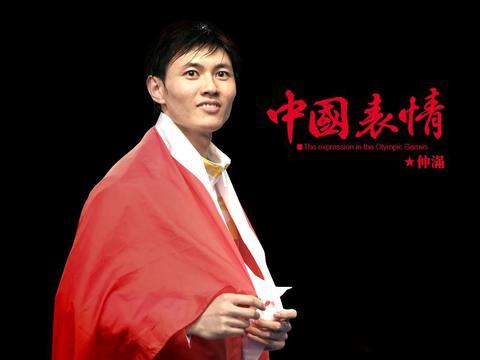 2012中国奥运明星