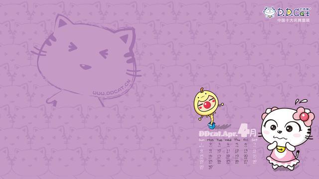 叮当猫可爱卡通2012年月历