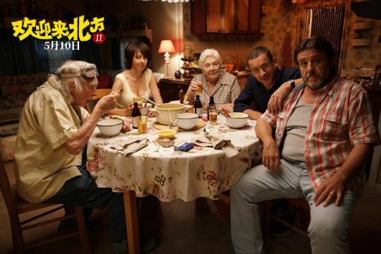 欢迎来北方II La ch'tite famille (2019)