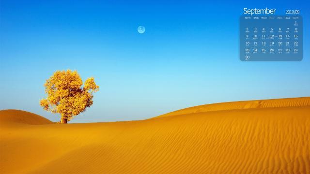 2019年9月沙漠风光日历